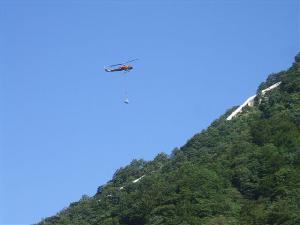 ヘリコプター輸送